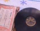 百代 大中华老式唱片