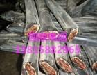 佛山电缆回收公司 电缆回收价格 佛山二手电缆回收