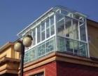 封阳台、阳光房、纱窗、防盗网、大门。