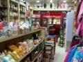 达娃路 百货超市 商业街卖场