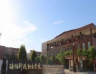 洛阳新安县磁涧镇智能制造学院发展前景信任筑桥梁,合作赢梦想