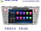 丰田汽车导航影音导航安卓6.0系统