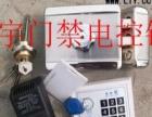 太原门禁考勤机安装及维修安装刷卡门禁系统