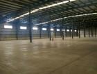 武汉西收费站附近9000平单层厂房仓库空地出租