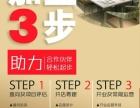 越茗苑越式风味餐馆加盟 投资金额 5-10万元
