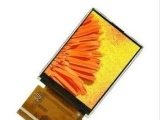 供应47液晶显示器在低温下的显示方法|光