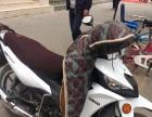 雅马哈u8摩托车