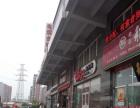 东花市大街临街商铺,居民区集中,客源稳定