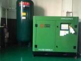 万邦能源科技,专注高品质螺杆空压机,螺杆空压机生产