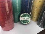 天津电工胶带直销-山东价位合理的1670电工胶带上哪买