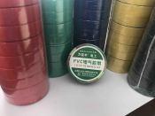 青岛价廉物美的1670电工胶带【供应】-青岛电工胶带价格