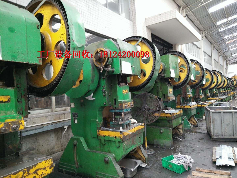 陆河县闲置工厂设备回收公司%上门回收