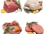 配送各类新鲜蔬菜粮油肉类