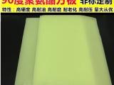 黄色优力胶 PU板 聚氨酯棒