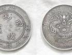 乾隆古钱币私人长期高价收购古玩古董古钱币