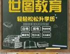 深圳自考工商管理本科 我校已开通报考参加1月考试课程