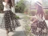 2014春夏装呛口小辣椒绣花镂空上衣波点刺绣长裙套装欧根纱连衣裙