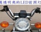 深圳市朝源电动车业有限公司加盟 电动车