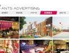 活动海报、宣传单彩页、折页点菜单设计印刷 绍兴柯桥