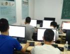 苏州园区电脑培训班 胜浦电脑培训零基础班Office办公培训