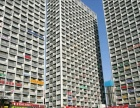 沈阳酒店公寓