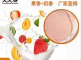 果奶香香精动物诱食剂促生长专用饲料调味增香风味改良