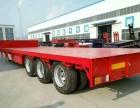 专业订做高强钢13.75米低平板半挂车 全国包上户