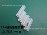 厂家现货 15米/包 24果汁机蠕动泵硅胶管 冰淇淋机蠕动泵软管