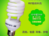 高档三基色节能灯厂家特价促销 中半螺节能灯 螺旋形节能灯批发