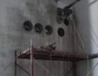 绍兴市区顺发专业[钻孔;防水补漏]随叫随到