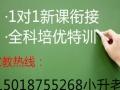 找提高成绩一对一家教哪里效果好,广州上门就找李老师家教