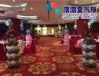 苏州派对策划布置宝宝宴满月宴周岁宴气球布置
