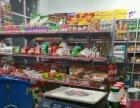 低价急转营业中超市