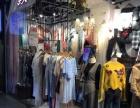 兰陵 时尚莱迪购物广场 商业街卖场 13平米