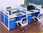 办公家具厂家直销电脑桌职员工位电话销售桌一对一培训桌