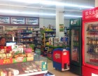 (转让) 海口龙华城西镇高坡下村超市转让