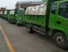 北京市海淀区拉渣土清运皇冠在线娱乐平台垃圾清运建筑渣土施工垃圾