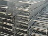 广州铝合金桥架费用