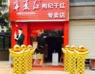 武汉开业乐队,小店开张乐队 店面拱门气球布置 歌手主持人