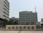 北京微网聚力昌平IDC数据中心