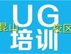 上海宝山注塑模具设计师精英培训中心