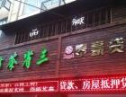 青岛写真喷绘 亚克力 发光字 标识标牌 条幅/锦旗