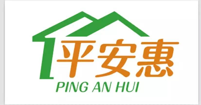 武汉平安惠提供全方位家政服务 月嫂 育婴师 保姆等