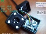 东莞市聚宏新材料 汽车摄像头 电子电器透明粘接密封胶厂家