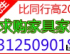 武汉办公家具回收公司回收二手家具办公家具