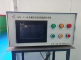 KZB-3型空壓機儲氣罐超溫保護裝置