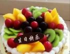 韶关生日蛋糕鲜花好吃好看又健康的生日蛋糕预定
