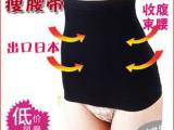 日本无痕透气塑身收腰带收腹带 燃脂塑身腰封 瘦腰带 塑腰夹批发
