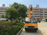 10至24米高空作业车厂直销 云梯车 搬家车 路灯维修车