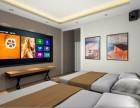 酒店升级 私人影院加盟 电影会所 电影主题酒店宾馆加盟